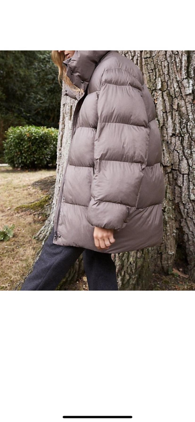 Куртка Comptoir des cotonniers, S.