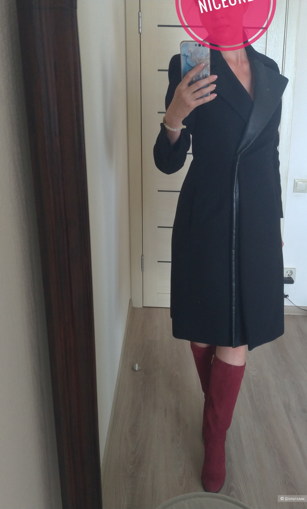 Пальто Max Mara 44 размер