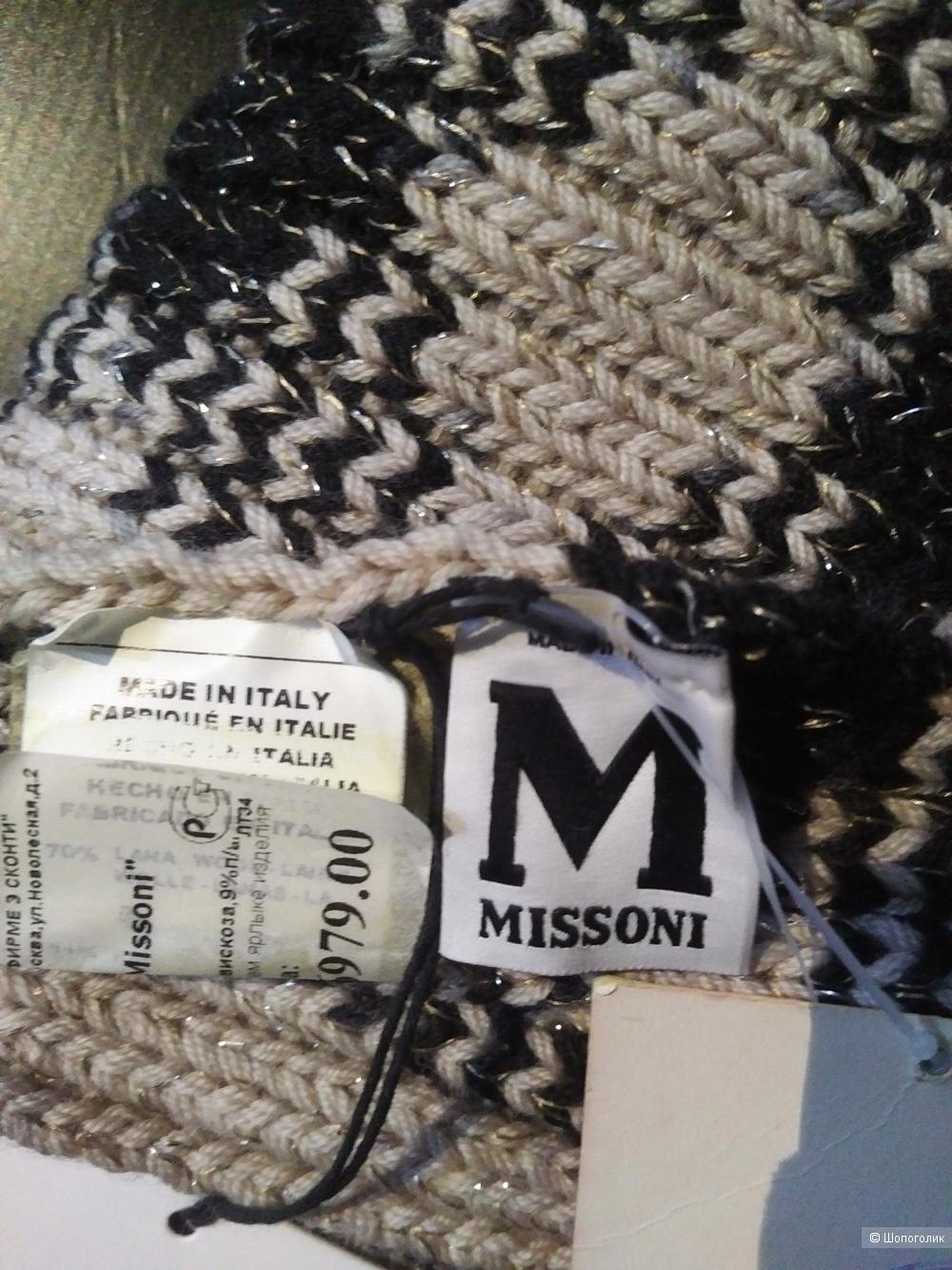 Шарф женский бренда MISSONI, Размер 23 х 210 см