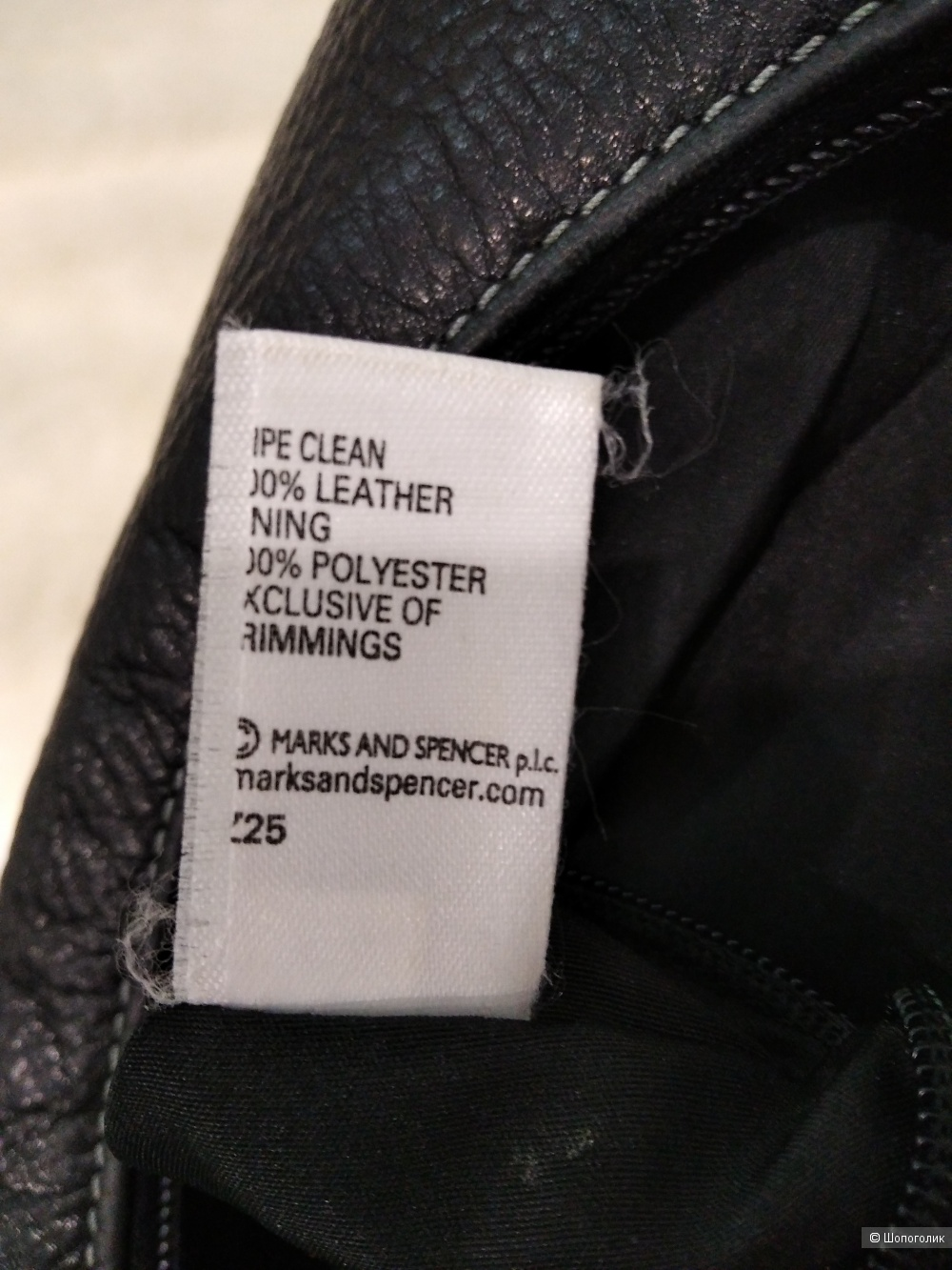 Сумка MARKS & SPENCER,one size