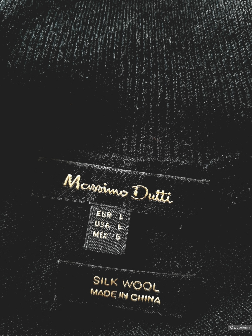 Свитер Massimo Dutti, размер L/М