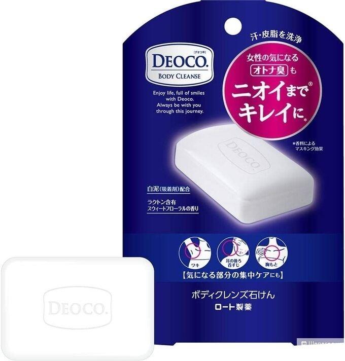 Мыло против возрастного запаха Rohto Deoco Body Cleanse Soap