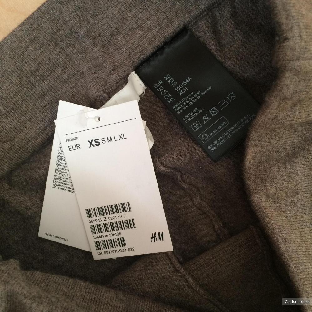 Брюки H&M размер XS