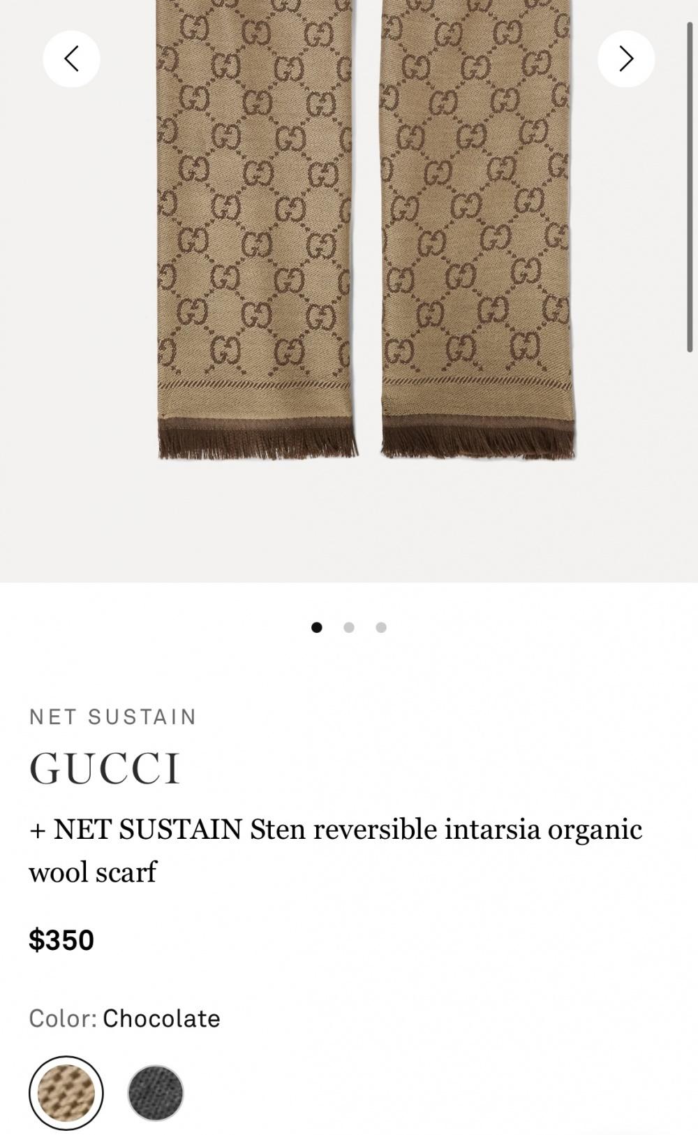 Шарф палантин Gucci GG logo, 80/180