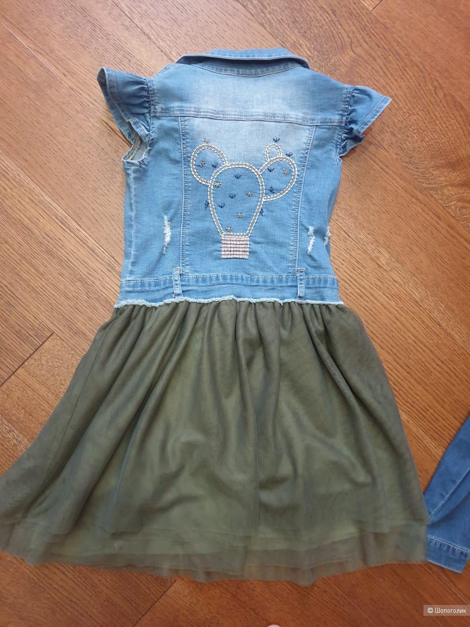 Платье BRUMS, 8 лет