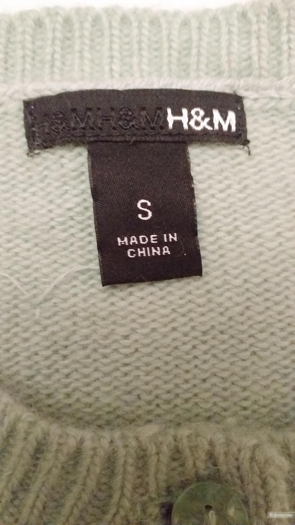 Кардиган H&M, р S