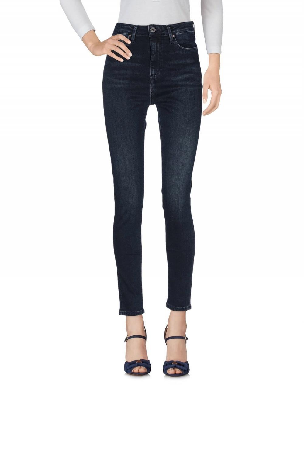 Джинсы Pepe jeans, 25 р-р