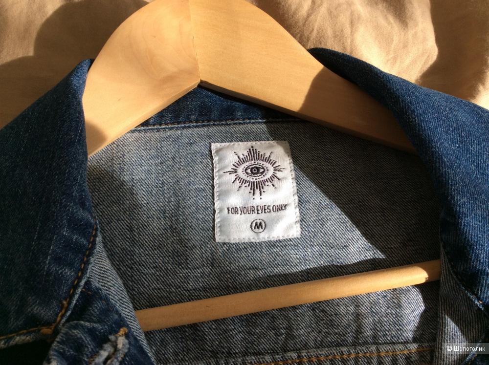 Джинсовая куртка For your eyes only р.М (на M-L)