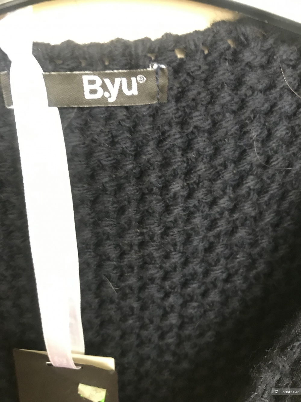 Жилет B.yu размер L