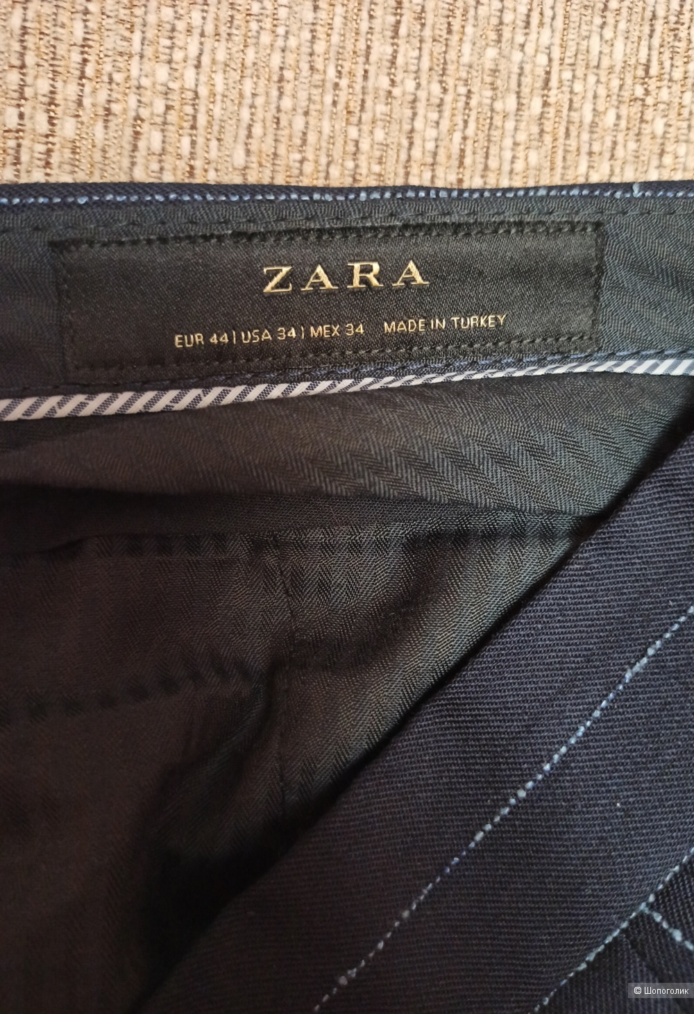 Брюки Zara, размер 50-52 XL