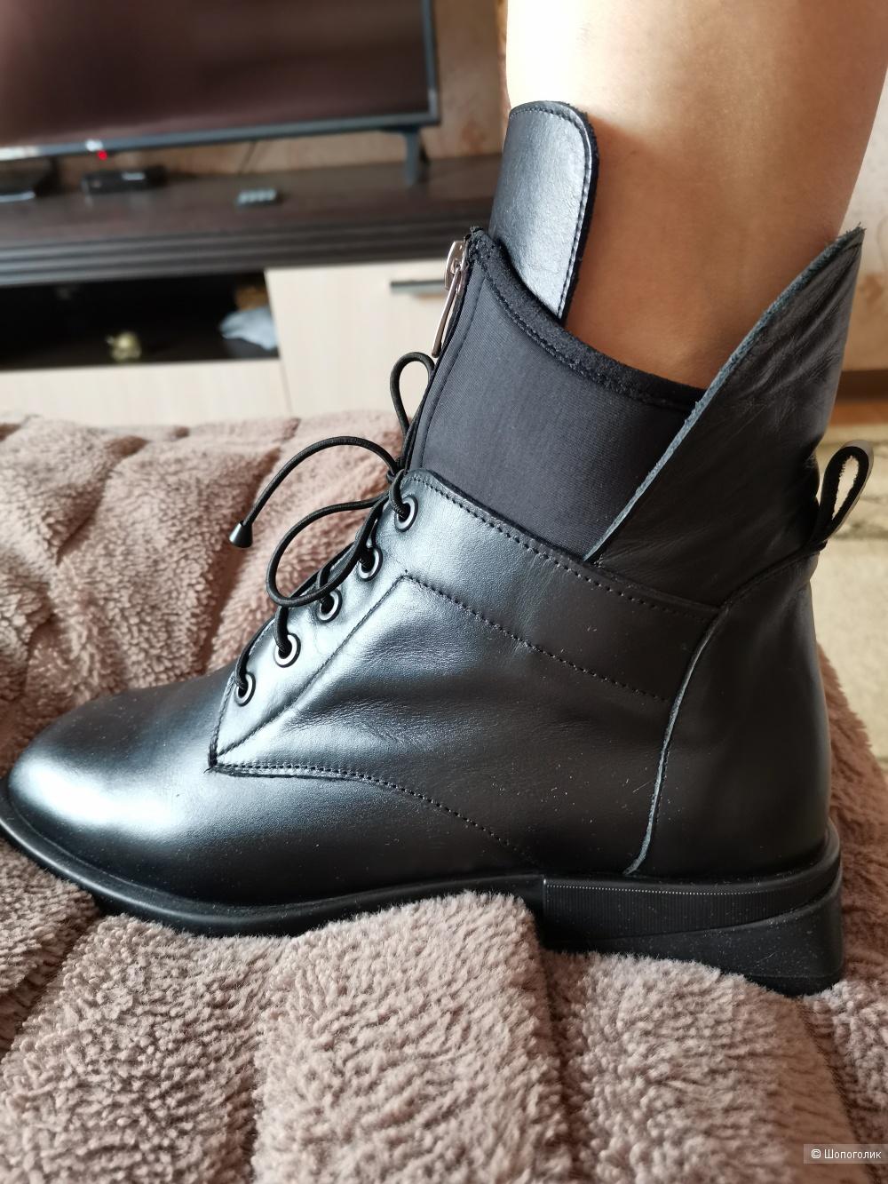 Ботинки кожаные.