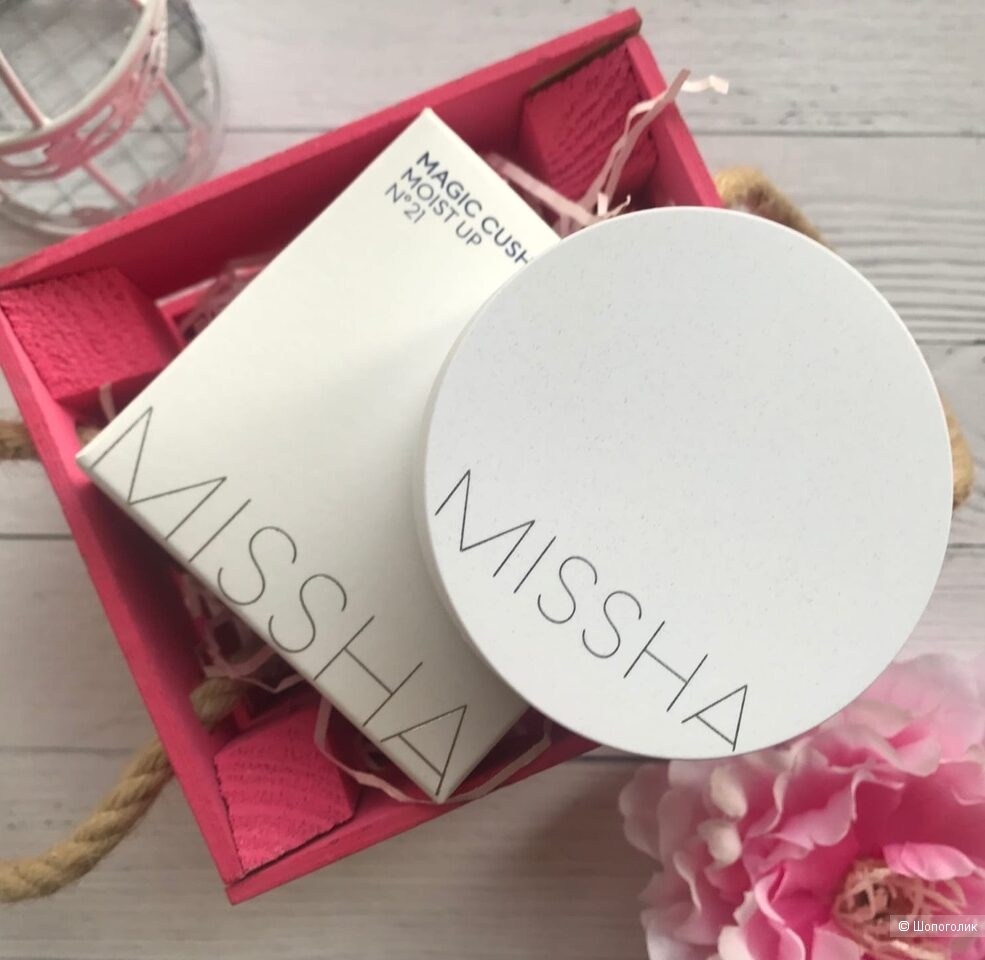 Кушон Missha Magic Cushion Moist Up SPF50 увлажняющий тональный