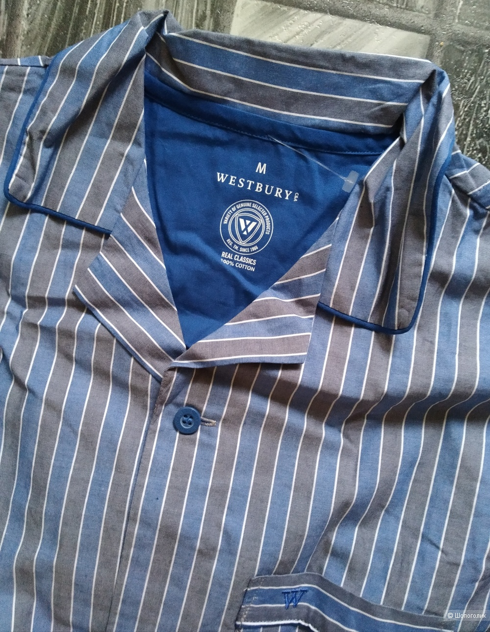 Пижама westbury размер 46