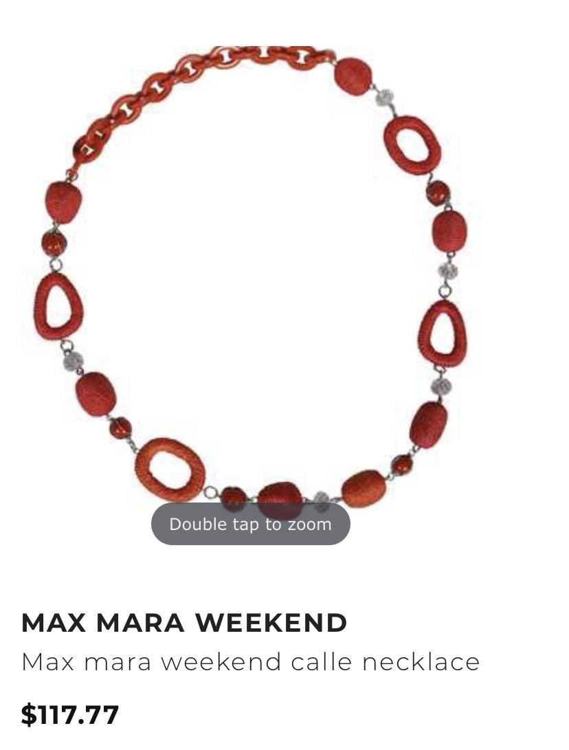 Ожерелье Max Mara Weekend