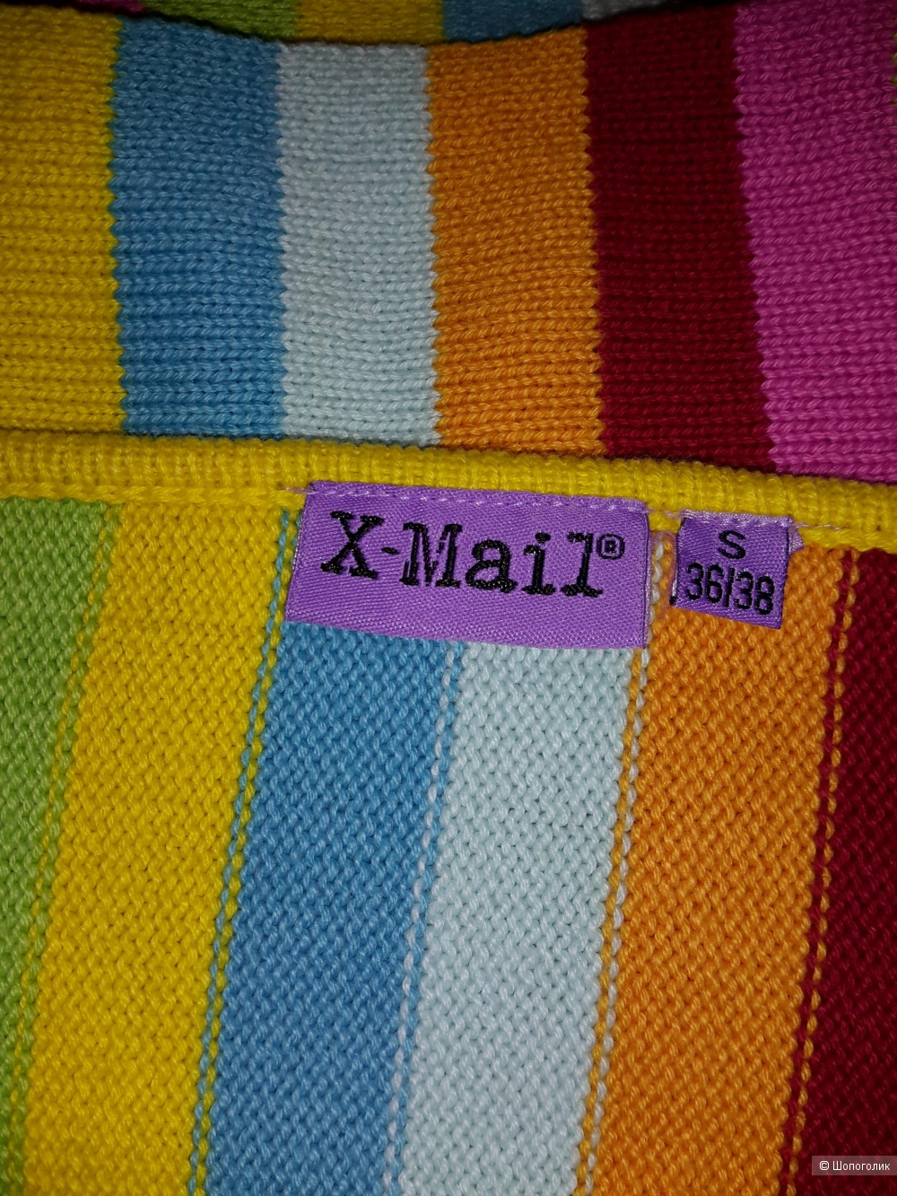 Топ X-Mail размер S (44/46)