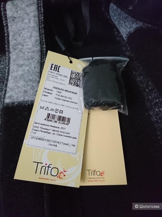 Пальто Trifo раз. 42