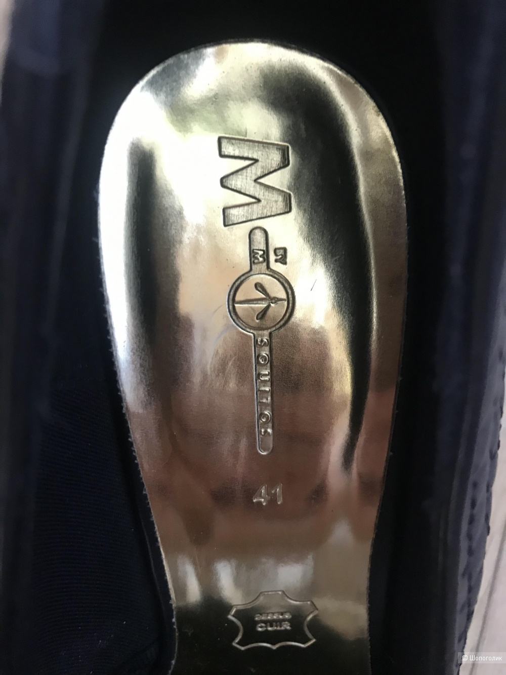Туфли M souitos 41 размер