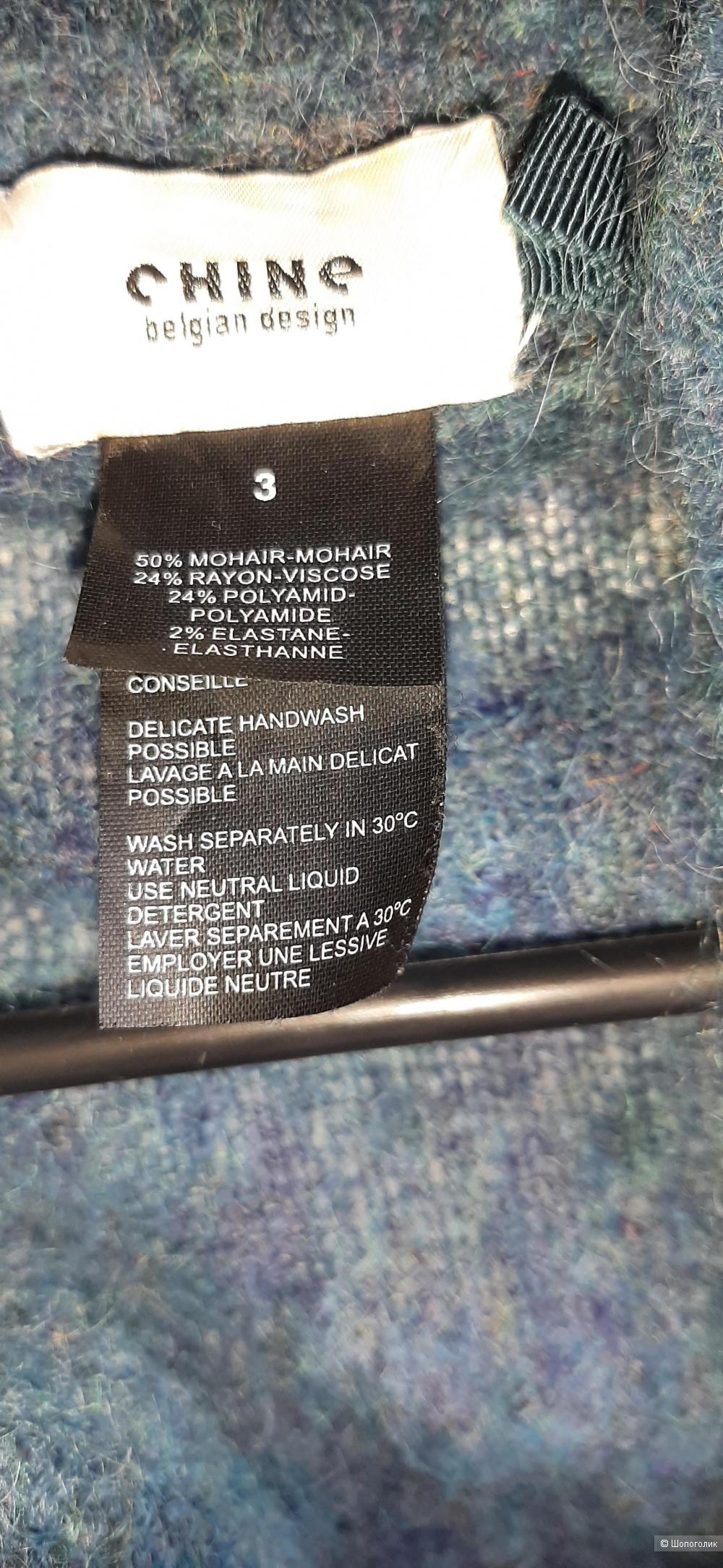 Мохеровый кардиган- жакет  Chine belgian design, 3 на 44-46