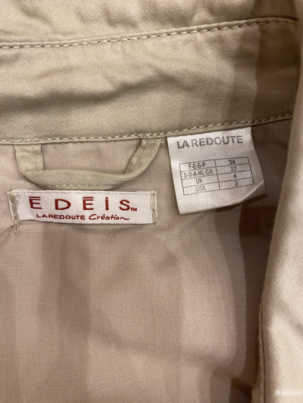 Тренч La Redoute Edeis 34 размер