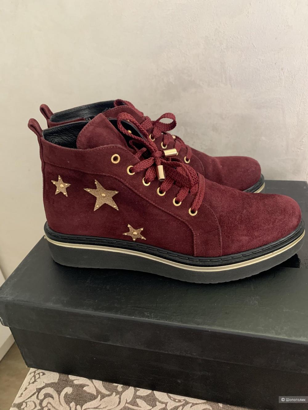 Ботинки MARA, размер 36