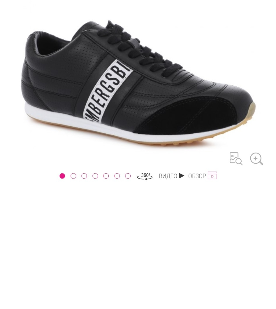 Женские кроссовки BIKKEMBERGS LOW TOP LACE UP размер 38
