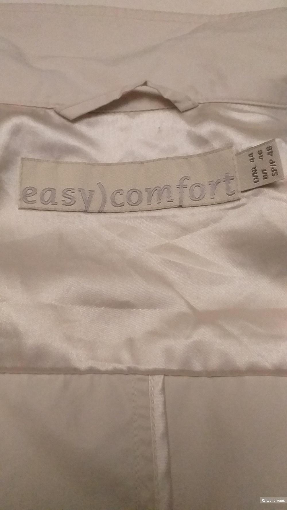Ветровка Easy) comfort, р. 50