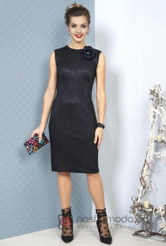 Платье, ALANI COLLECTION, темно-синий, разм. 42