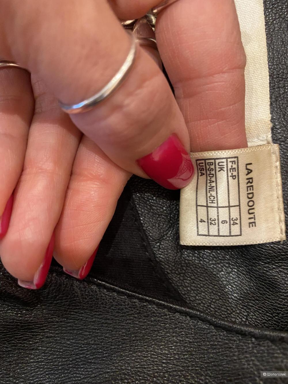 Кожаная куртка La Redoute 34 размер