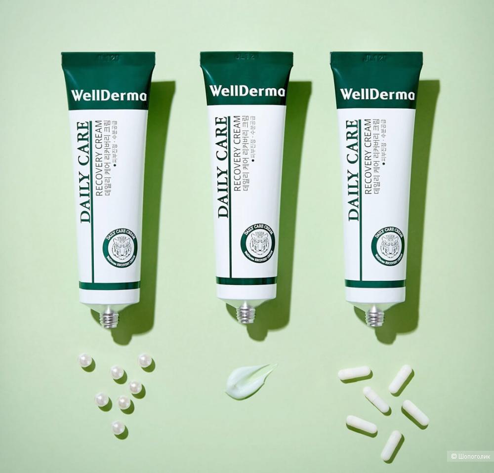 Восстанавливающий крем для чувствительной кожи WellDerma Daily Care Recovery Cream