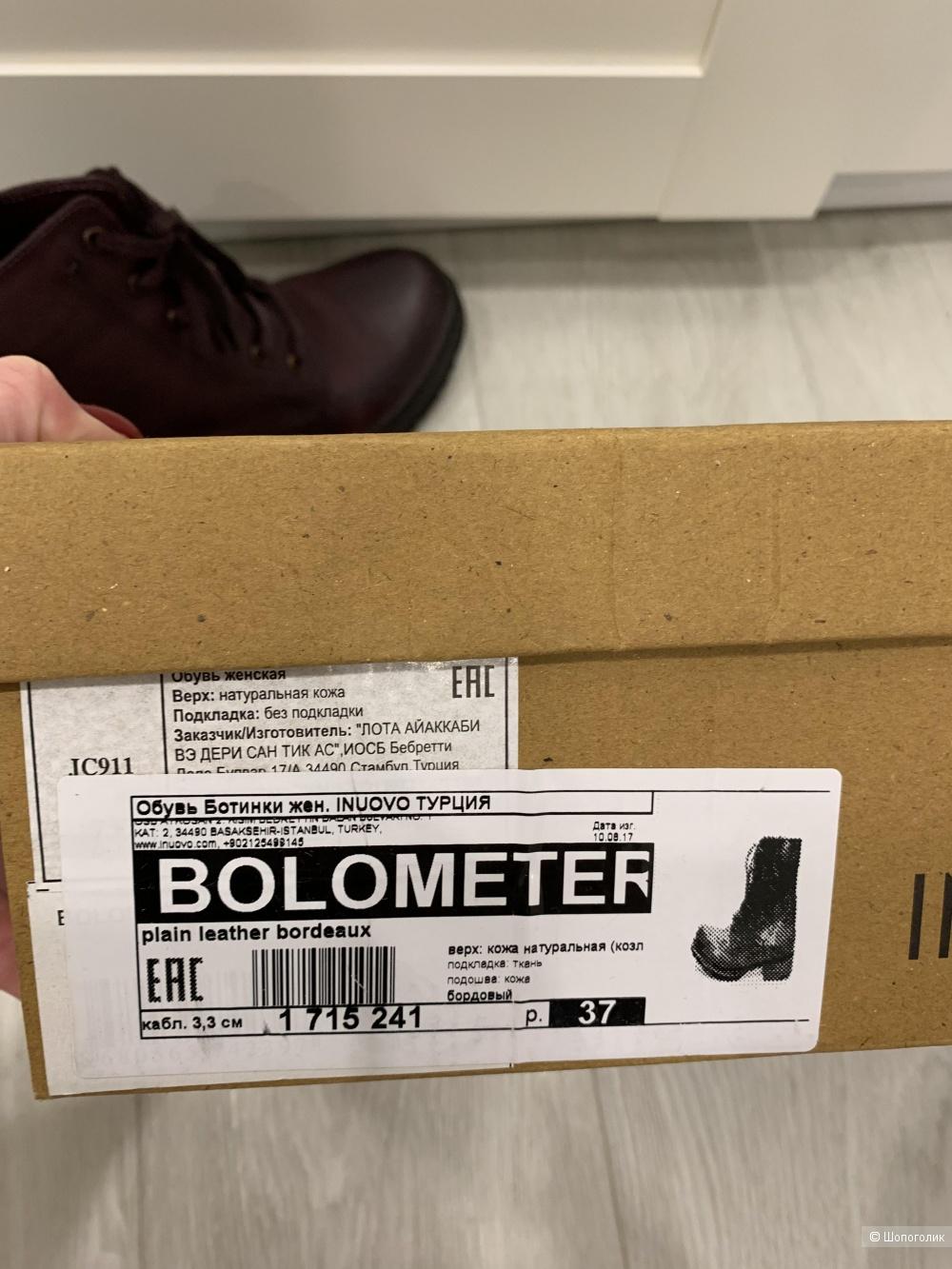 Ботинки Inuovo, 37 размер