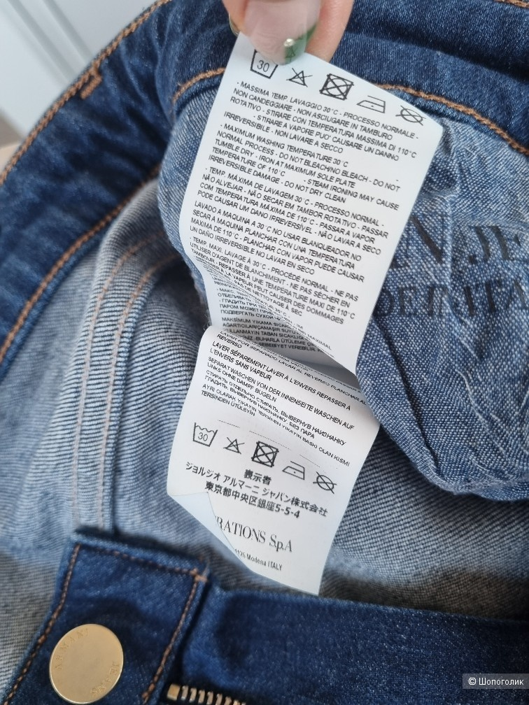 Джинсы Armani Jeans, 31