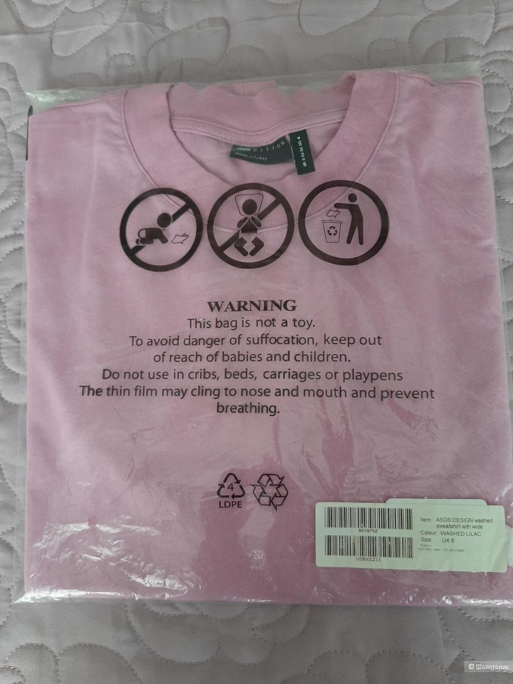 Свободная oversized-футболка ASOS DESIGN, EU 36