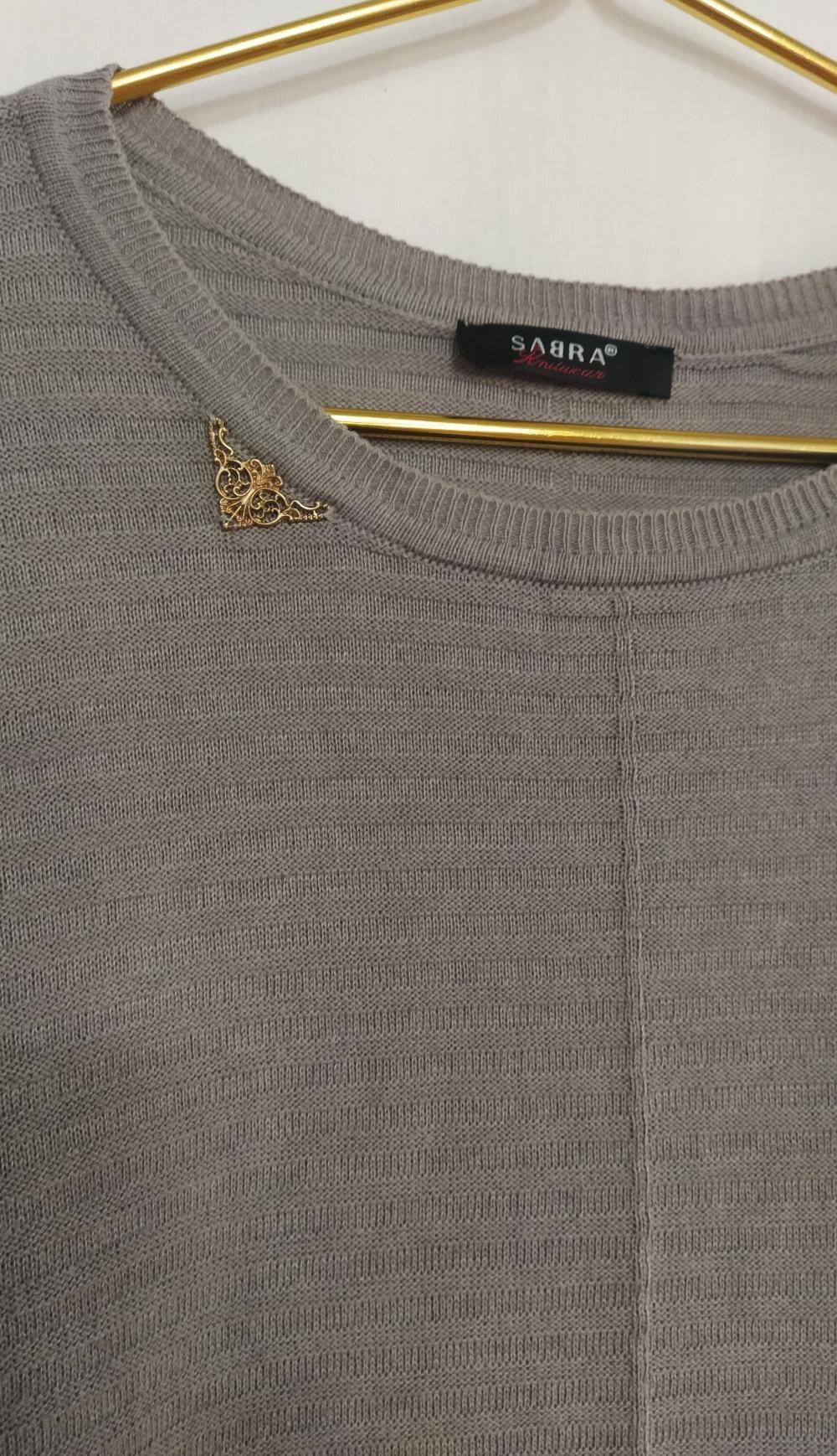 Свитер Sabra, one size.