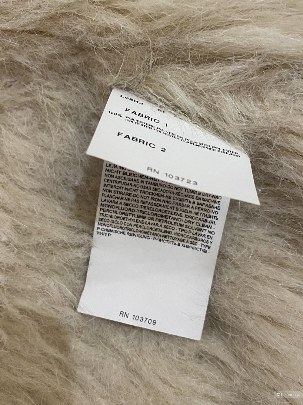 Дублёнка Armani Jeans, размер S.