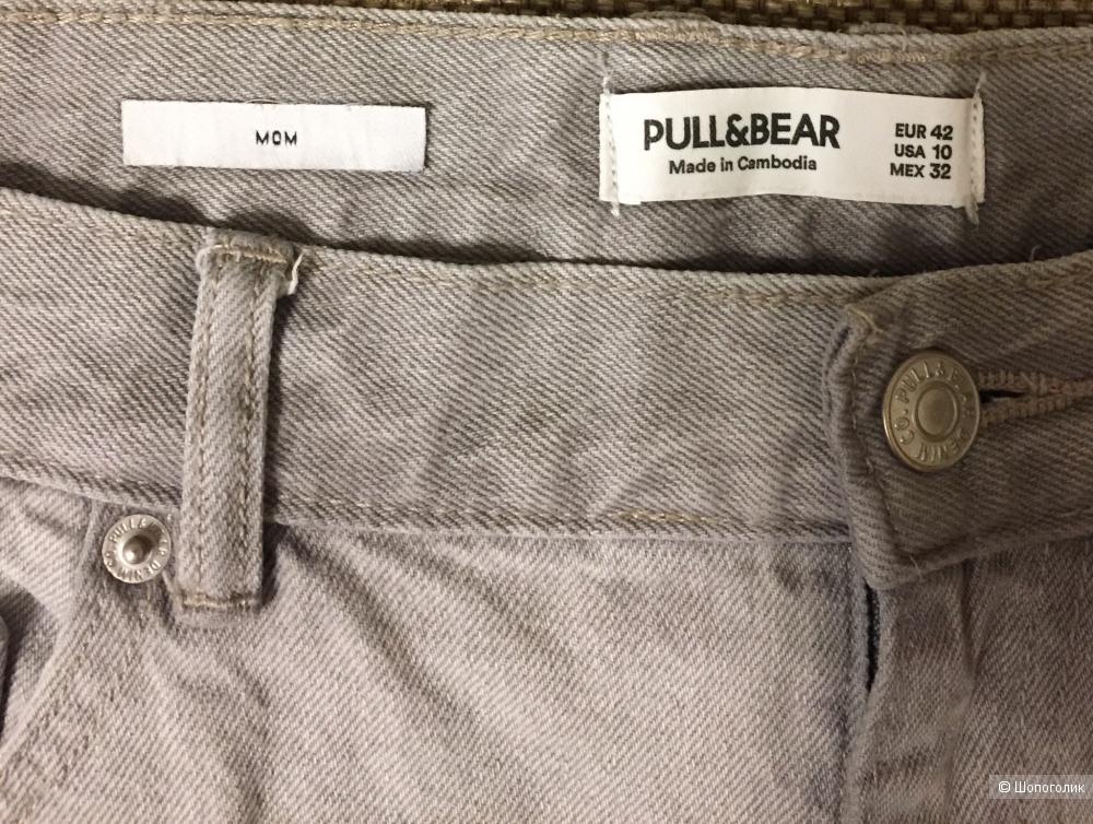 Джинсы Pull & Bear 46-48 размер.
