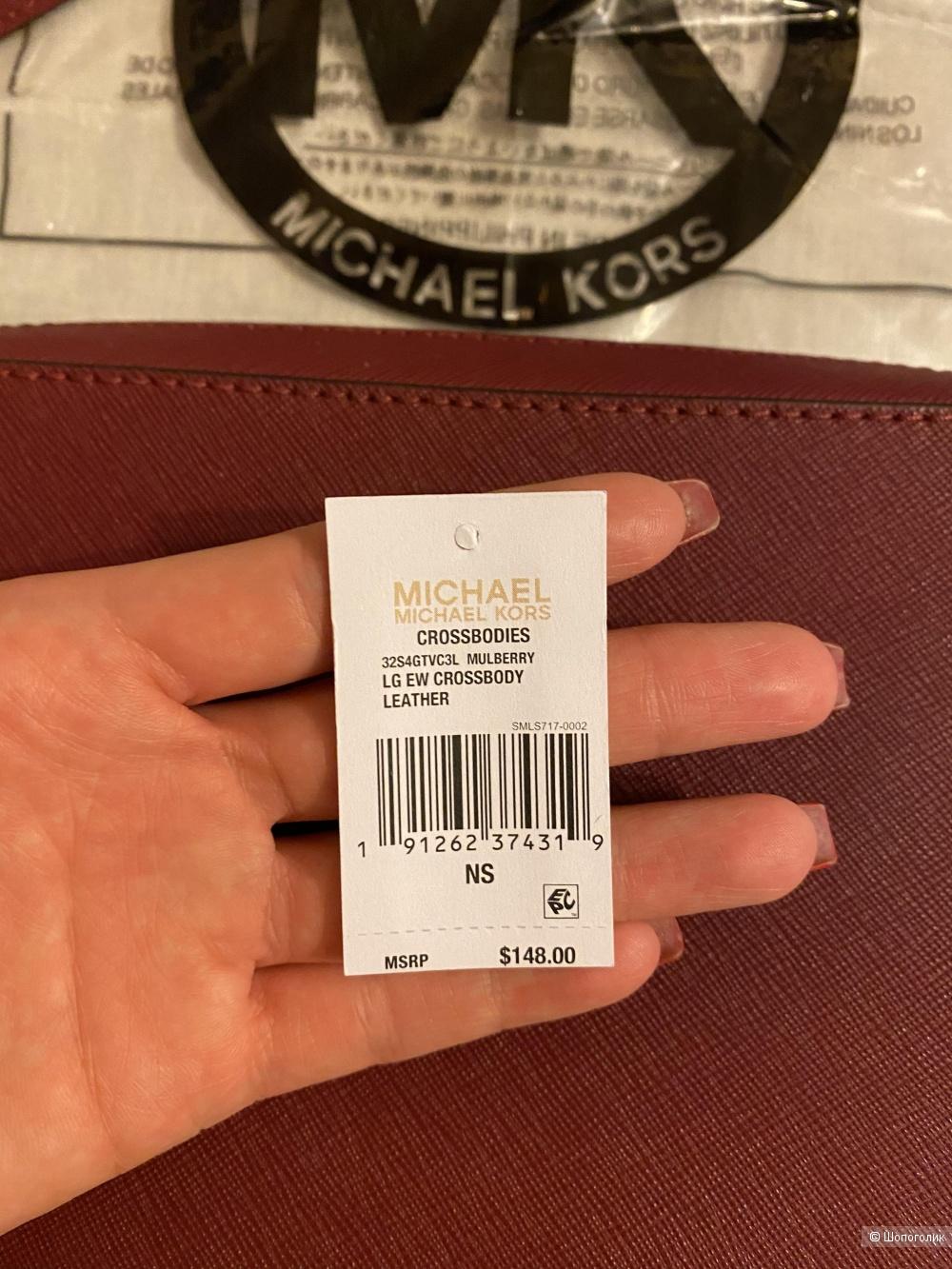 Сумка  crossbody Michael Kors mulberry