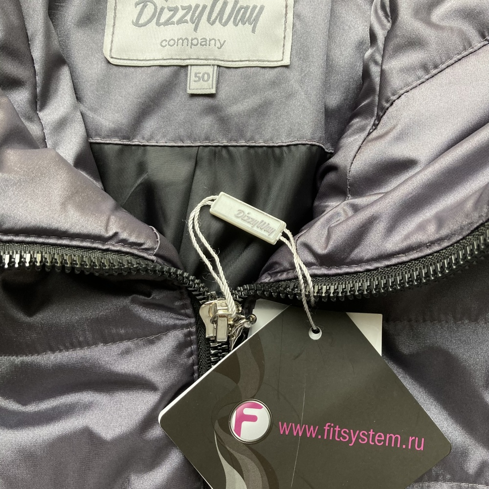 "Утеплённое пальто "" Dizzy Way "", 46-48 размер"