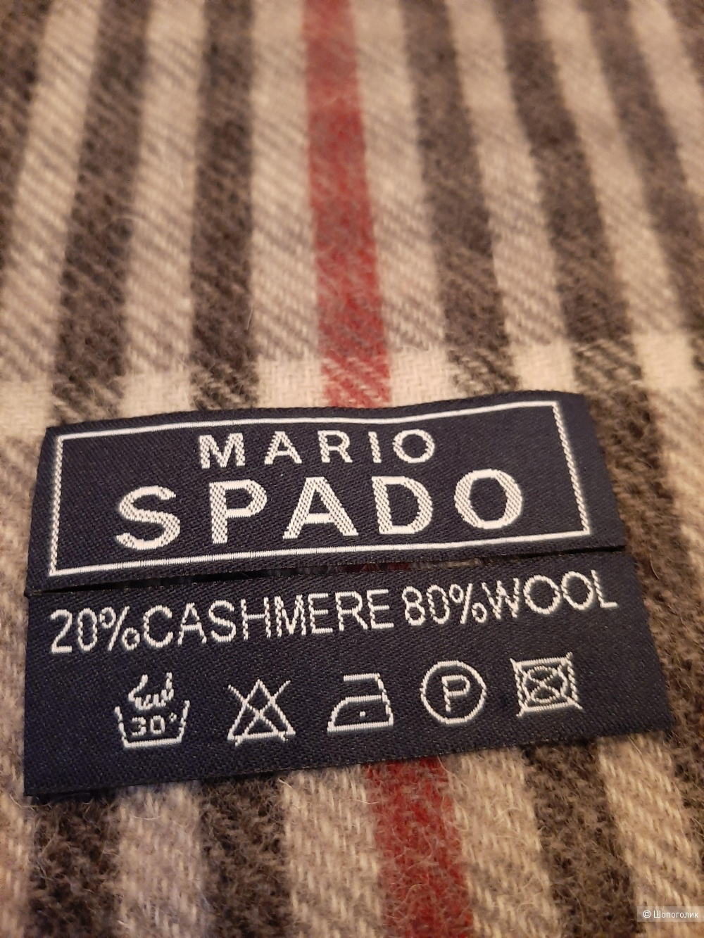 Шарф Mario Spado  р.32х180