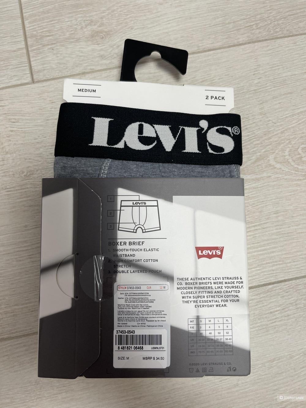 Боксёры Levi's размер М