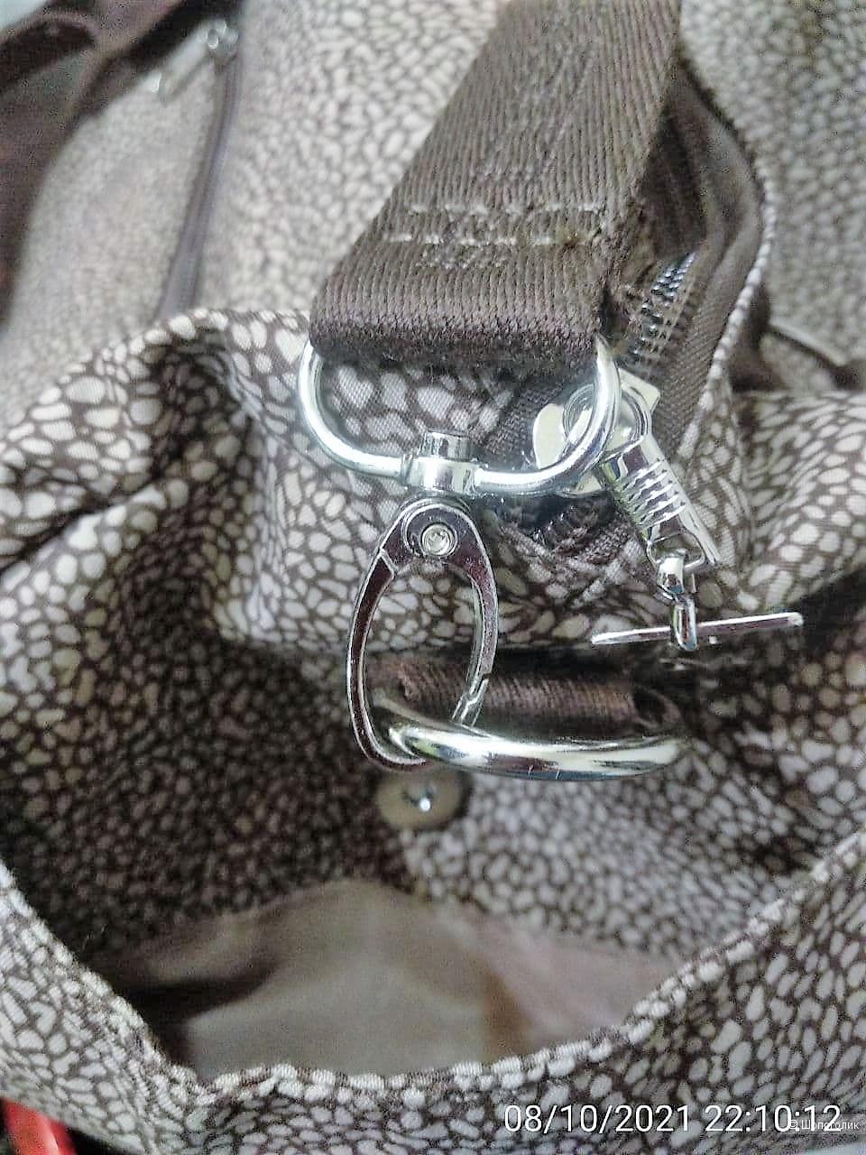 Сумка Massimi Rossi, текстиль