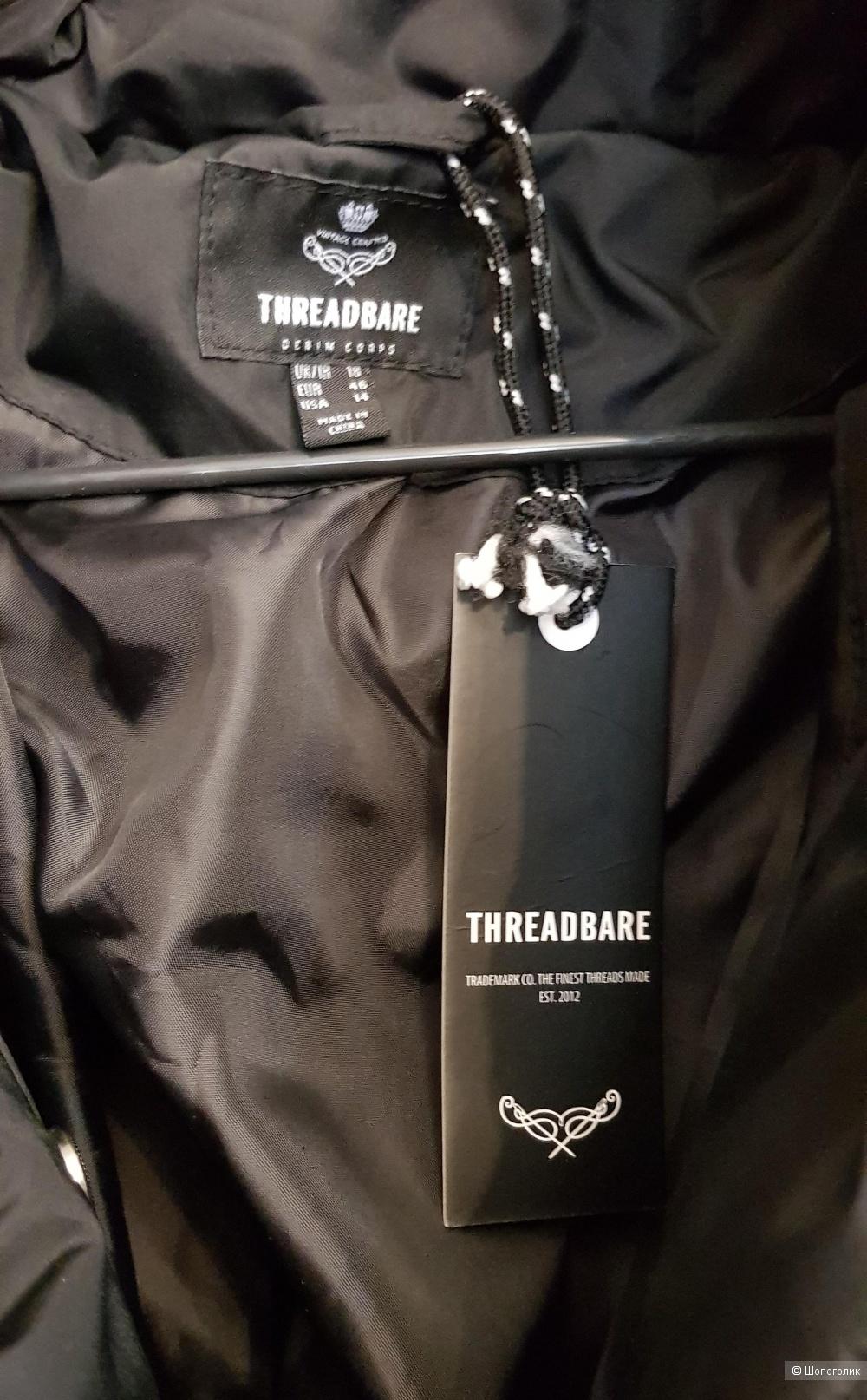 Пуховик Threadbare 50-52 размер