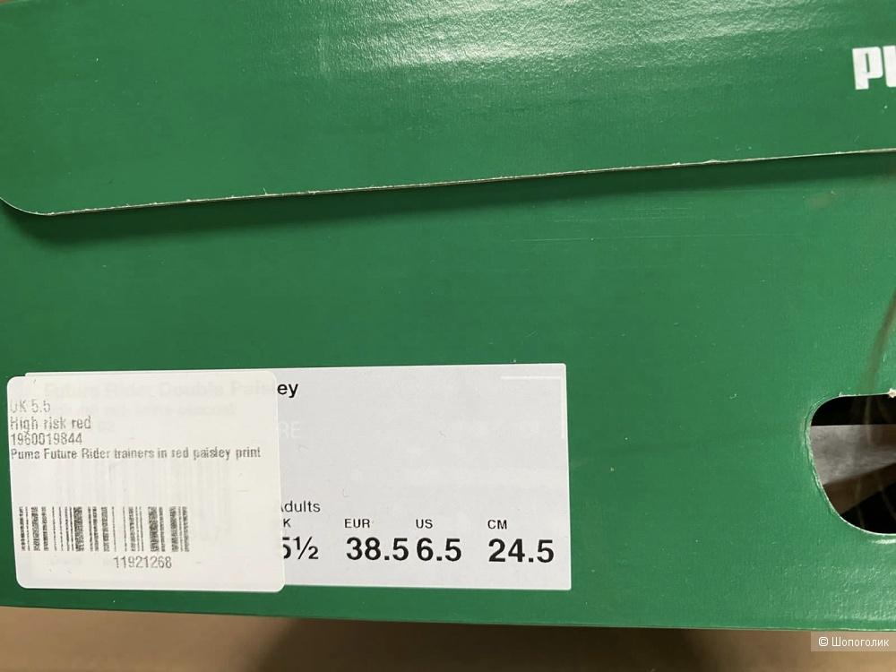 Кроссовки, Puma, 38,5 Eu