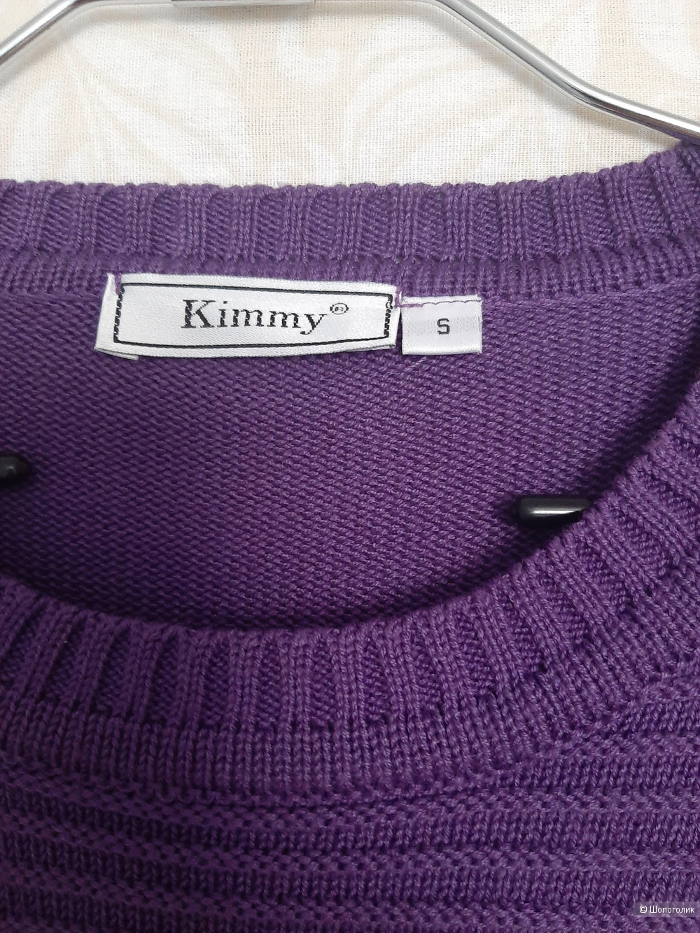 Джемпер Kimmy размер 46