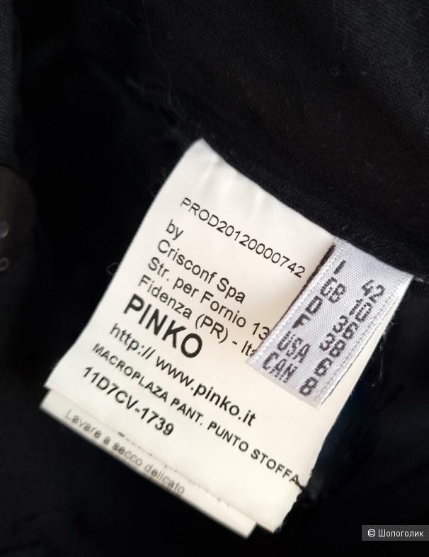Брюки Pinko, 44-46