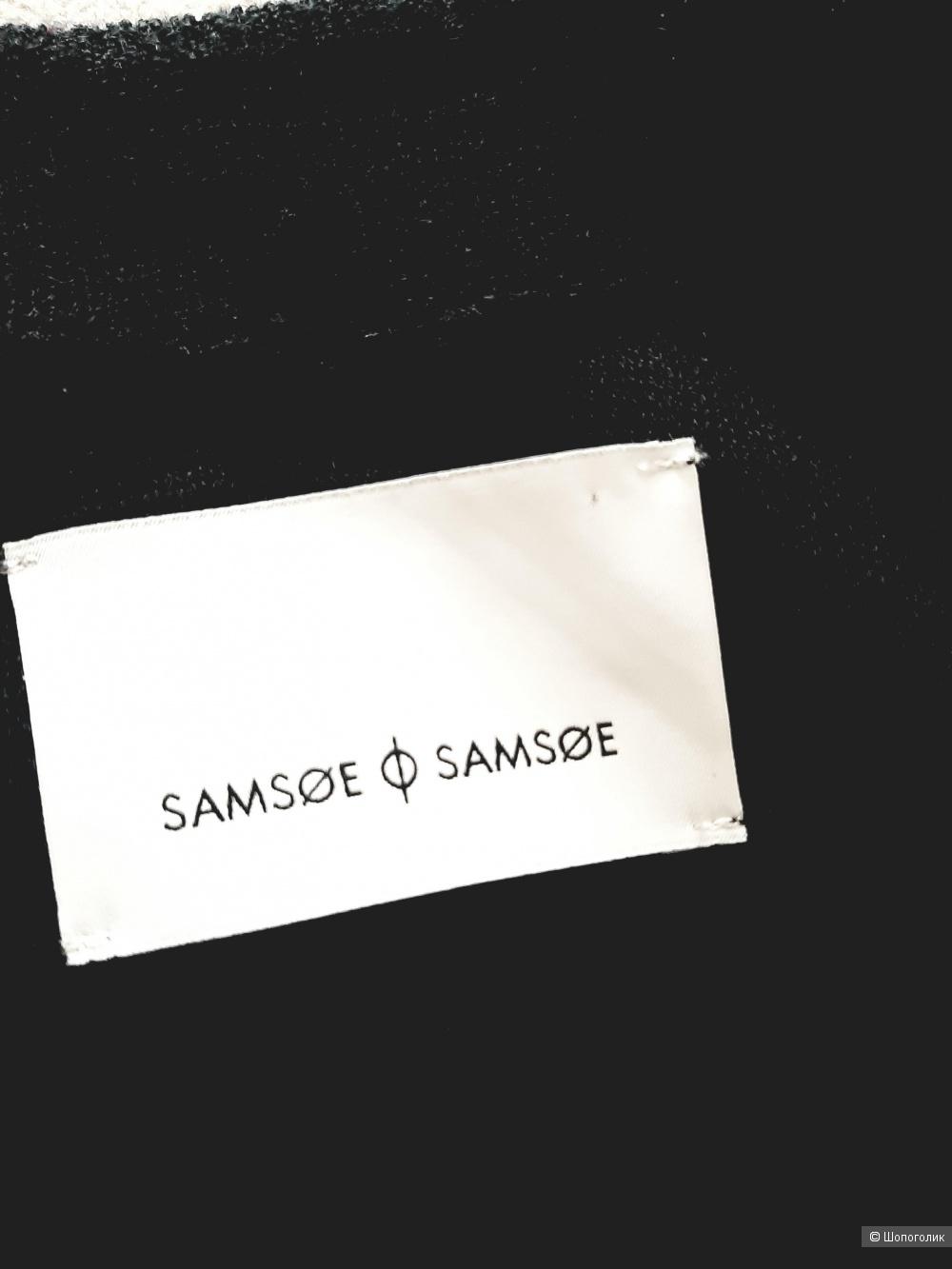 Кардиган Samsoe & Samsoe, размер S