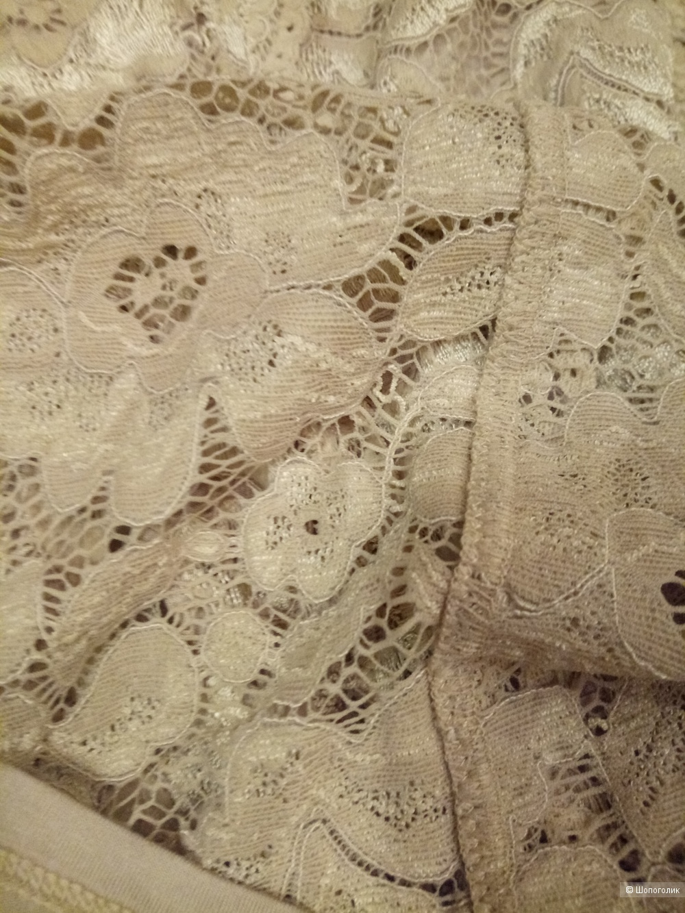 Платье Intimissimi, размер 46 рос
