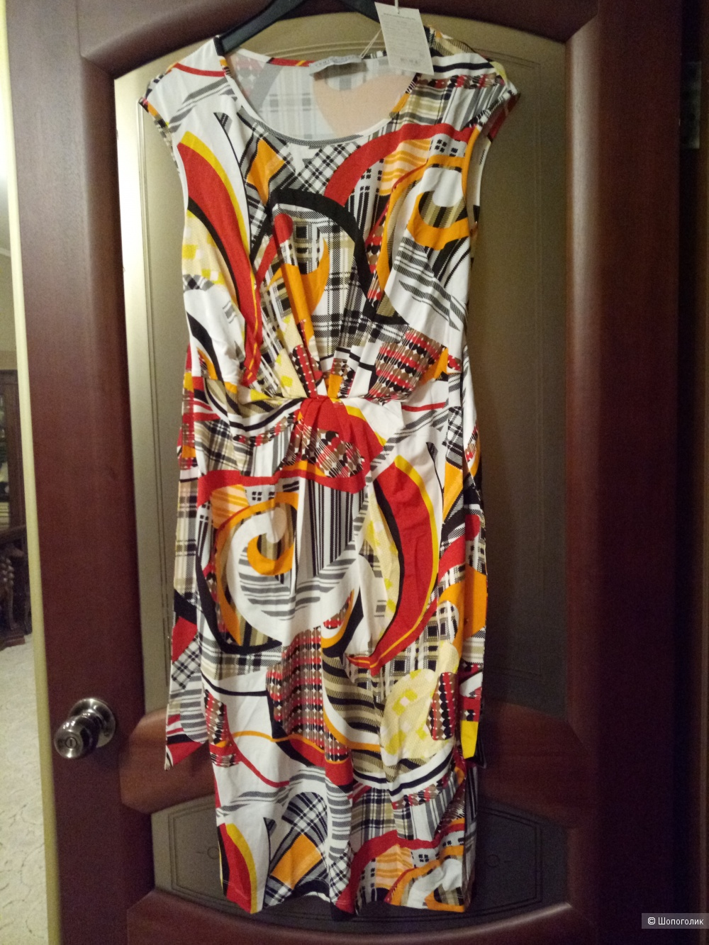 Платье VEMINA-CITY размер 48 рос