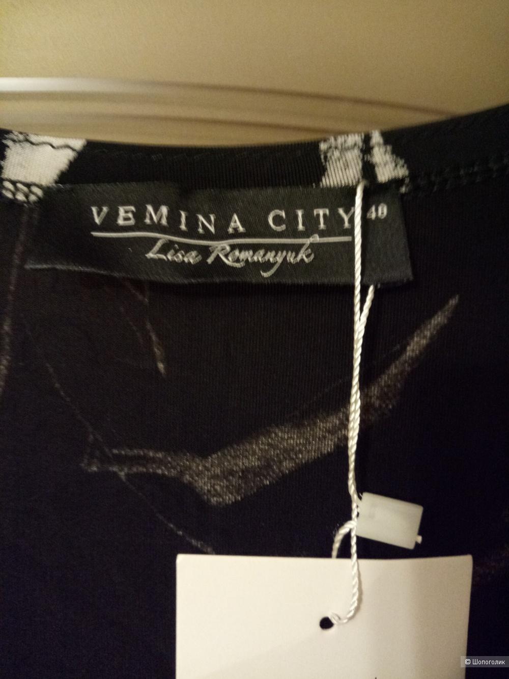 Платье VEMINA-CITY (черное), размер 48 рос
