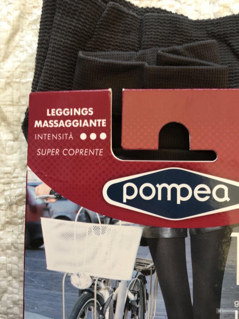 Леггинсы Pompea размер 3