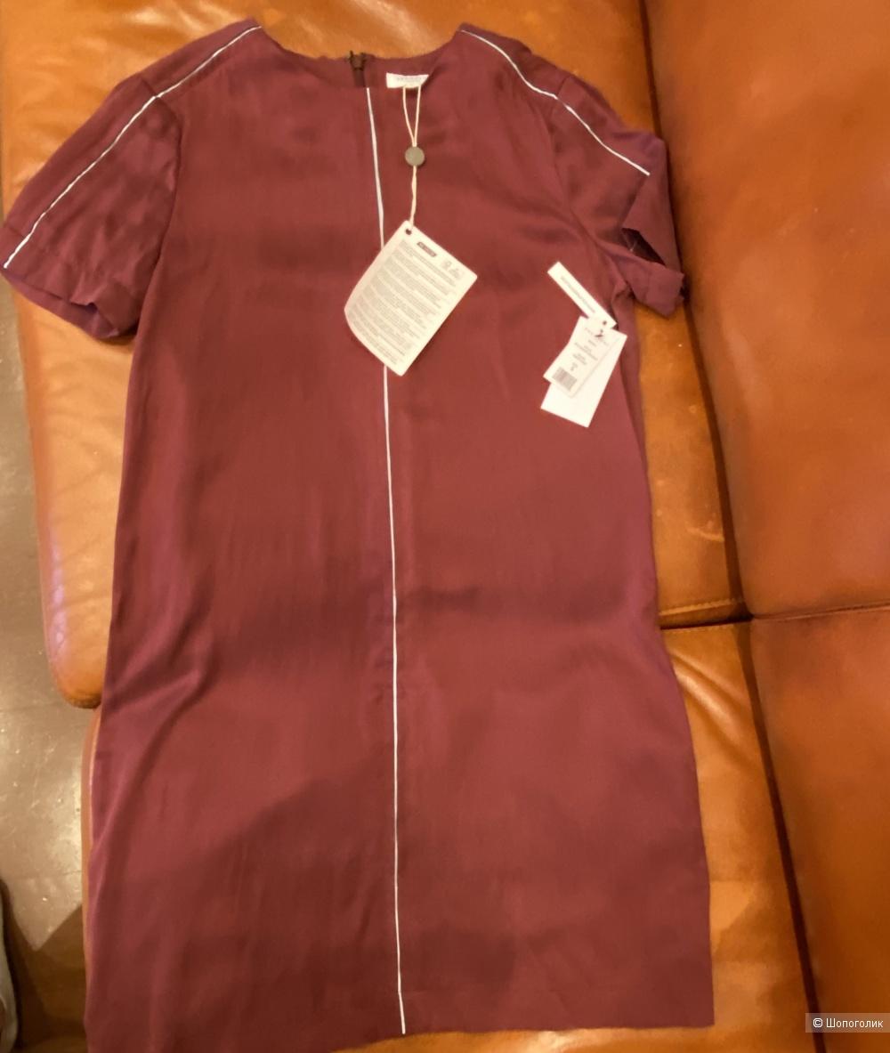 Платье Equipment S